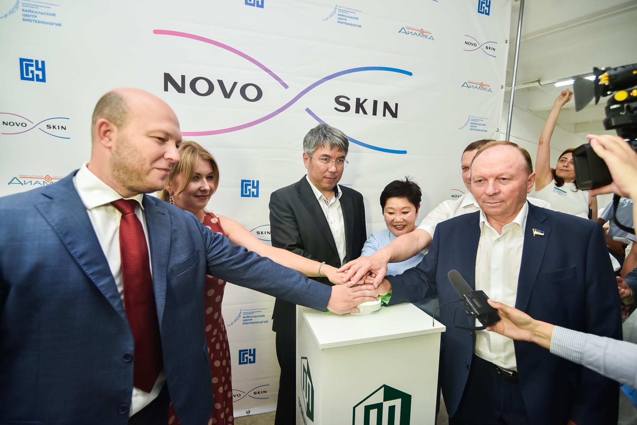 В Бурятии открылось производство аналога живой кожи «NovoSkin»