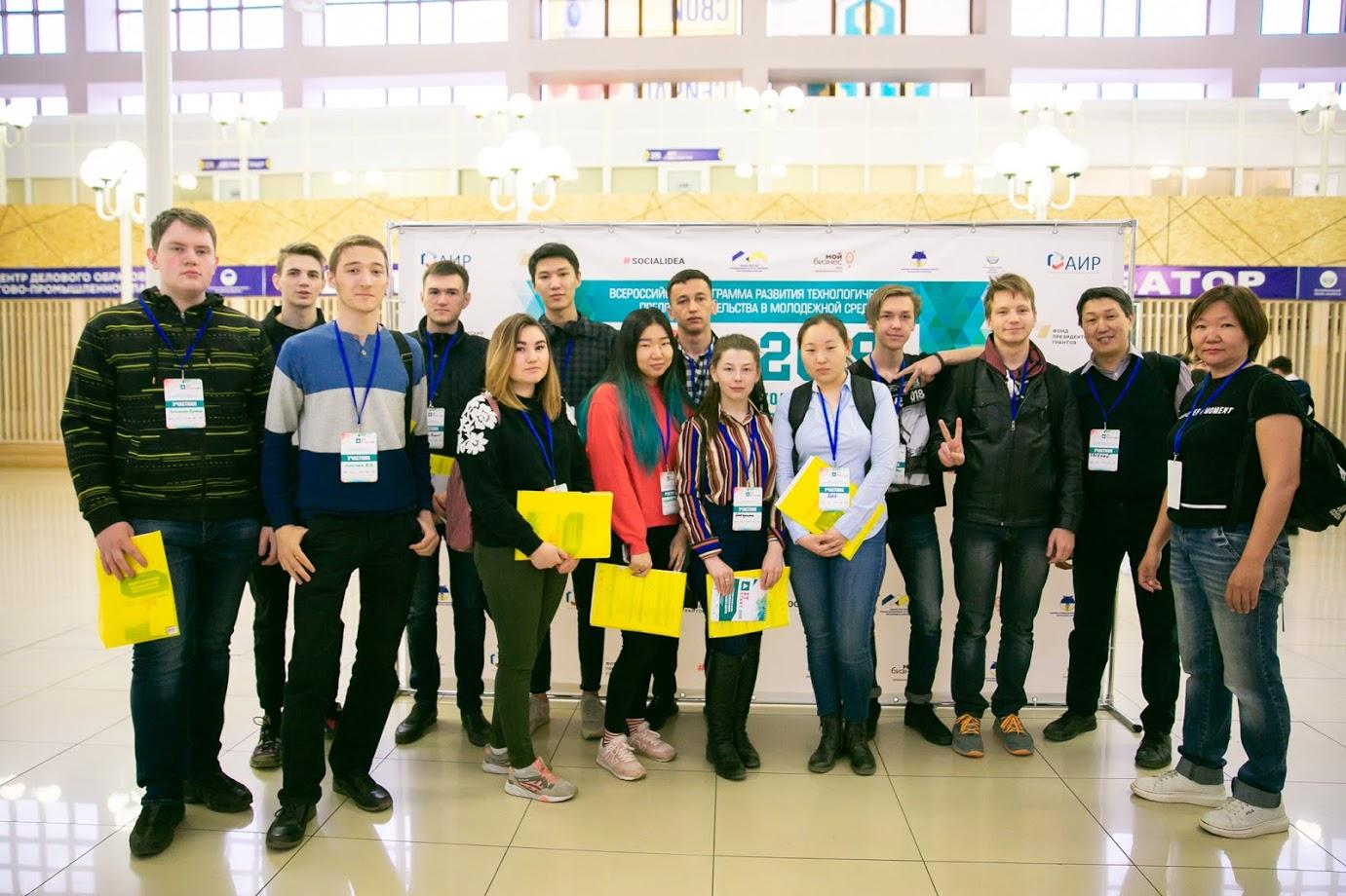 В Бурятии впервые стартовала окружная стартап- школа ДФО