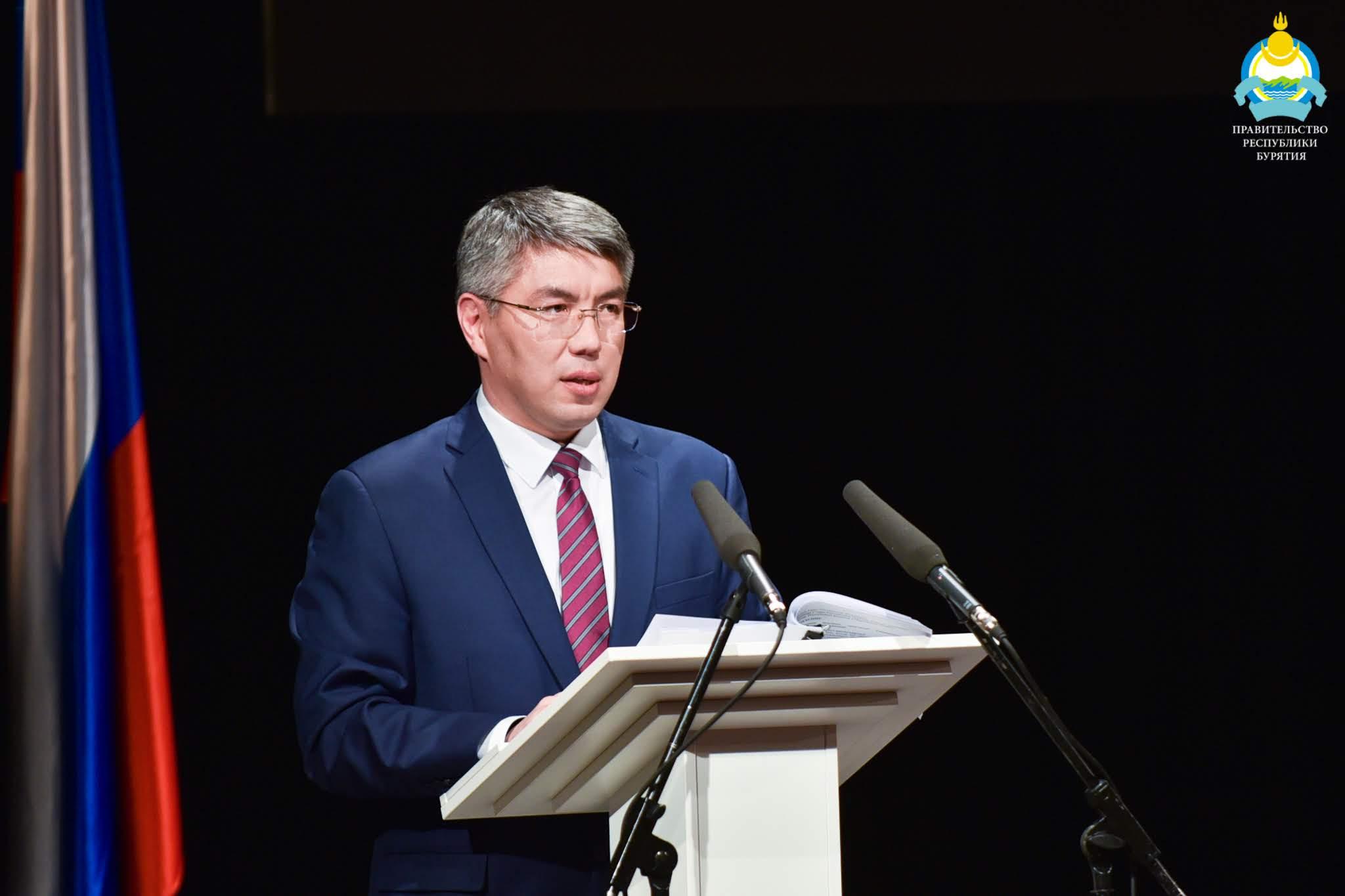 Послание Главы Бурятии Алексея Цыденова Народу Республики Бурятия и Народному Хуралу