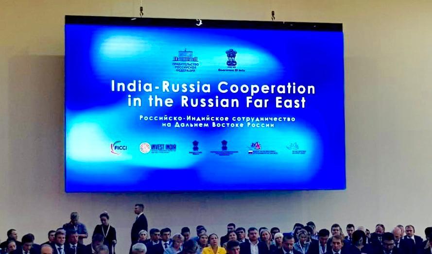 Глава Бурятии участвует в приеме индийской бизнес-миссии во Владивостоке