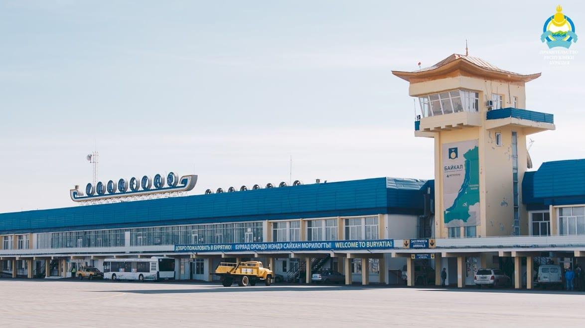 Купить льготные авиабилеты для пенсионера