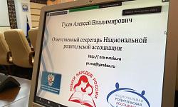 В Бурятии состоялся семинар-совещание «Языки народов России в системе общего образования Российской Федерации»