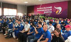 В Бурятии прошел Байкальский молодежный форум-2018